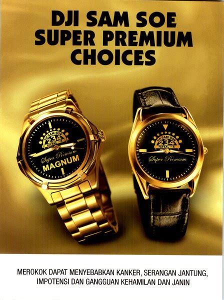 Dji Sam Soe Premium dji sam soe premium choices