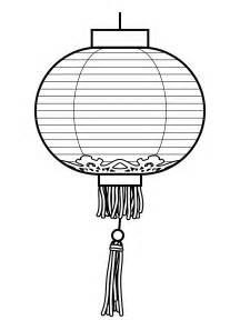 clip art chinese lantern love color 1 abcteach