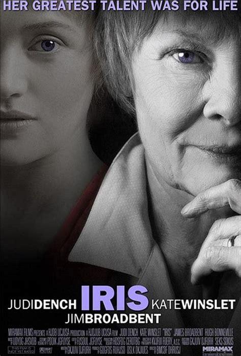 iris  poster    imp awards