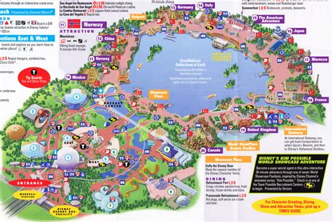 printable disney world maps search results for printable walt disney world map 2015