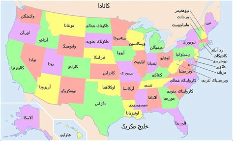 map of the usa with state names us map with states names