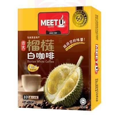 Durianwhite Cofee by Meetu Durian White Coffee Hock Product Centre