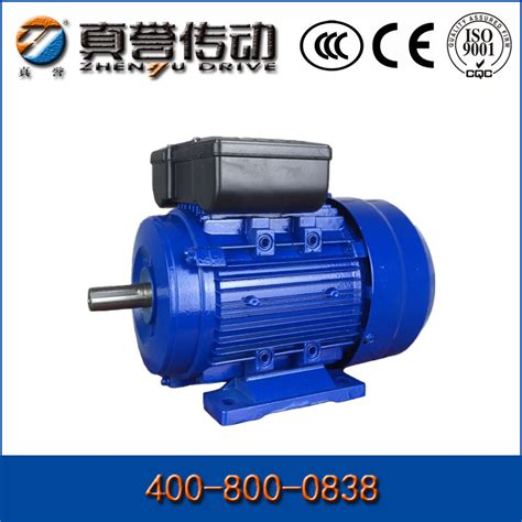 induction motor variable speed induction motor variable speed 28 images 100 240v o 75kw 1hp 315kw 559hp 2900rpm 1400rpm