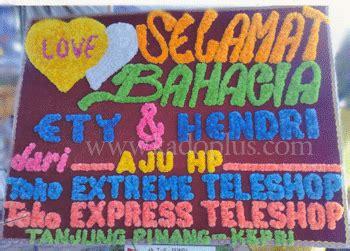 Wedding Jambi by Bunga Papan Jambi Wedding Toko Bunga Florist