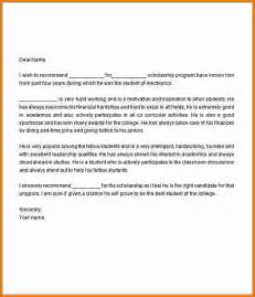 scholarship letter of recommendation template 6 sle letter of recommendation for scholarship