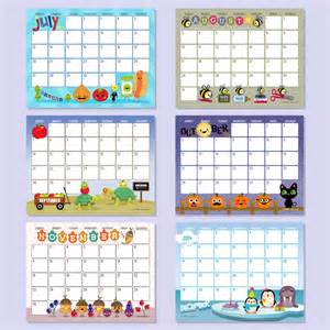 Editable Calendar 2014 Template by 8 Best Images Of Hello Cuteness Free Printable 2016