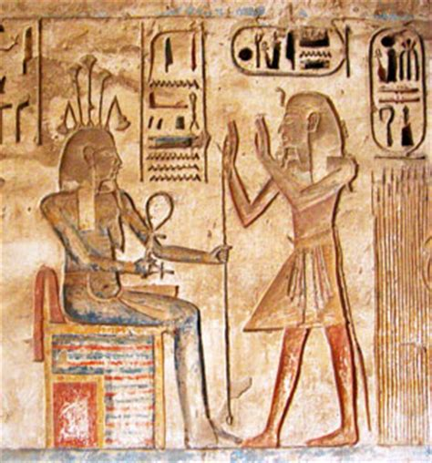 imagenes religion egipcia image gallery religion egipcia