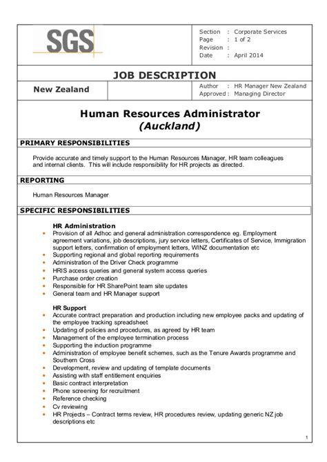 section supervisor job description jd hr administrator 2014 04 02