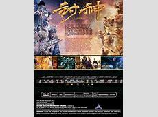 League Of Gods (DVD) Hong Kong Movie (2016) Cast by Jet Li ... Zoom Cast