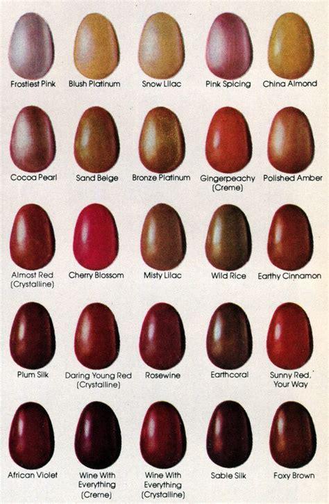 revlon nail colors 109 colors of revlon nail 1981 click americana