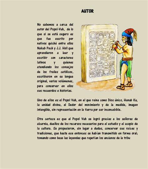 dioses que fallan las 8494322591 an 225 lisis literario del libro el popol vuh