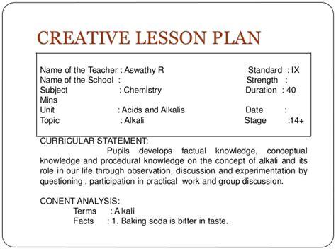 creative lesson plan