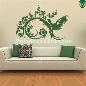repositionable wall stickers party decorations removable wall decals bathroom