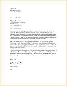 Car Covers Scholarship 9 Motivation Letter For Scholarship Sle Pdf Receipts