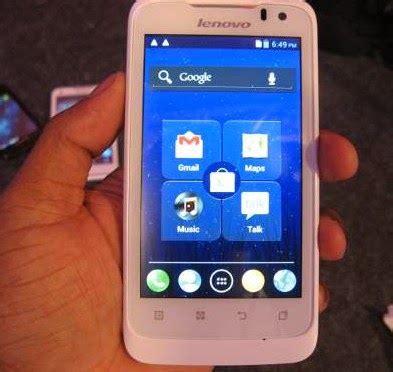 Hp Lenovo P700 I harga hp lenovo p700i harga tablet smartphone terbaru