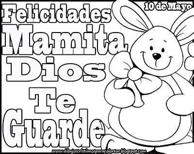 dibujos para colorear con textos biblicos cristianos dibujos cristianos del d 237 a de las madres para colorear