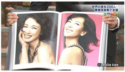 Fujiwara 1st Photobook more details revealed for photobook jpopasia