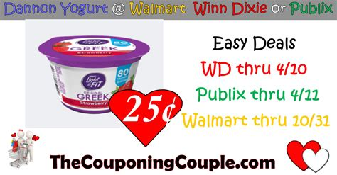 dannon light and fit coupons easy dannon light fit yogurt deal just 0 25 at walmart
