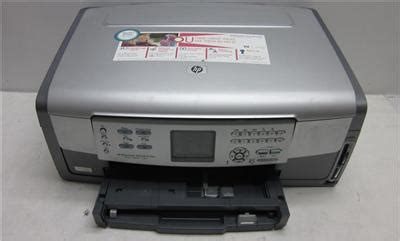 hp photosmart 3210 all in one photo printer scanner and copier hp photosmart 3210 all in one inkjet printer scanner