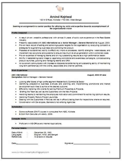 resume format for experienced candidates doc