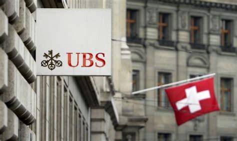 schweizer bank ubs imlebanon مصرف سويسري يدفع غرامة تجنبه تحقيقا حول