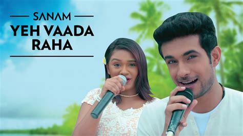 download penn masala videos mp4 mp3 and hd mp4 songs download yeh vaada raha sanam ft mira full hd hd mp4 3gp