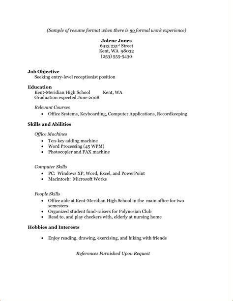 high school resume sle no work experience resume exles no work experience resume exles 2017
