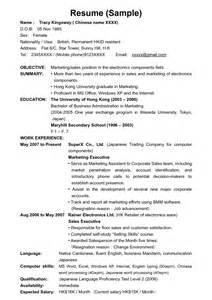 resume examples for hospitality industry resume format for free sample resume cover sample resume hospitality objective - Hospitality Resume Examples