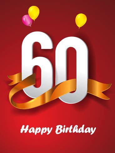 wonderful day happy birthday beautiful card birthday greeting cards  davia