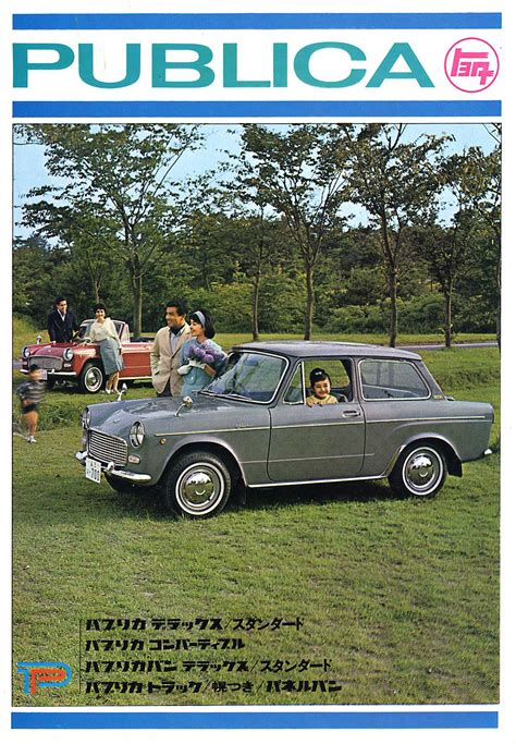 toyota products index of inu productsdatabase products toyota publica up10