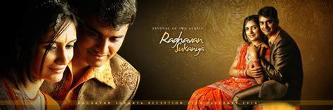 Wedding Album Editor by Indian Wedding Photography Album Design Psd Www Imgkid