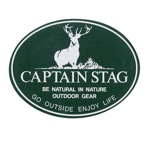 captain stag fd table m abu abu キャプテンスタッグ マークステッカー l ダークグリーン m