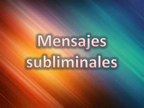 Imagenes Subliminales Con Frases | mensajes subliminales