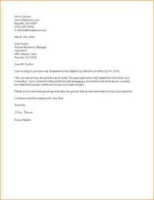 Resignation Letter Restaurant Manager 2 Weeks Notice Letter Restaurant Business Templated Business Templated