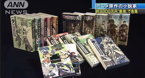 Log Horizon Vol 1 Mamare Touno Light Lite Novel ยอดขาย light novel 28 ก ย 4 ต ค 58 log horizon เป ดต วอ นด บ 1