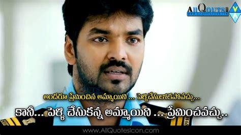 film quotes telugu all new telugu movie love quotes best image hd