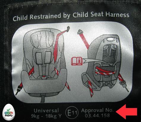 quinny car seat expiration dates car seat expiration date best car 2018