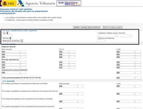 simulador renta 2016 agencia tributaria como calcular anagrama de la agencia tributaria gu 237 a