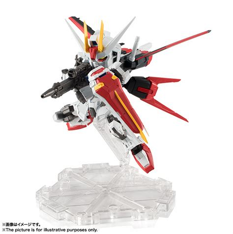Nxedge Strike Gundam nxedge style ms unit strike gundam release info gundam kits collection news and