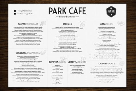 menu kaart layout menukaart maken voorbeelden en uitleg