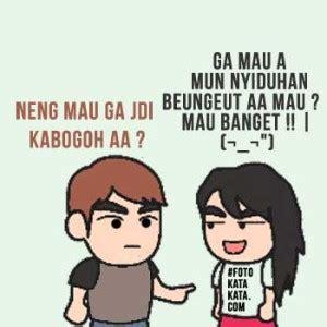 pantun sunda pantun rayuan bahasa sunda tutorial gombal indonesia