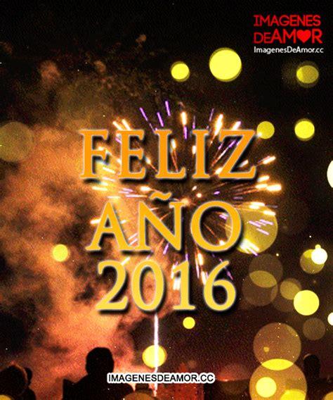 imagenes feliz año nuevo 2016 im 225 genes de feliz a 241 o 2016 161 feliz a 241 o nuevo a todos
