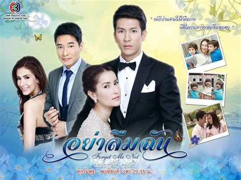 film thailand action romantis yah leum chan a thai romantic drama lakorn i am wannee