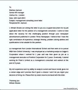 Consulting Firm Cover Letter by Sle Management Consulting Cover Letter Templatezet