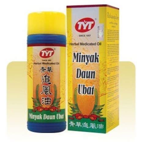 Minyak Aromaterapi 100ml tyt minyak daun ubat 100ml best buy