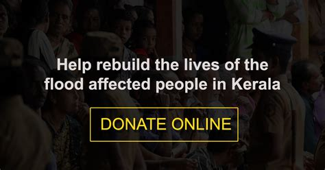 Donation Portal : Kerala Chief Minister's Distress Relief ... Flood Relief Donations