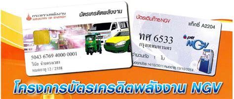 tutorial carding cc tutorial credit card