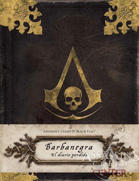 barbanegra el diario perdido assassin s creed center