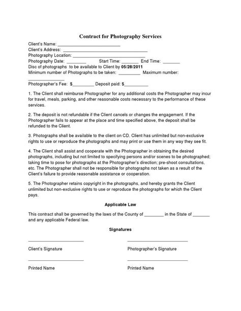 copyright contract template free free copyright contract template free free template design