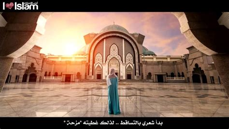 beautiful woman   world hd islamic video